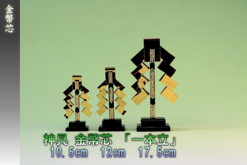 f:id:omakase_factory:20141030132219j:plain