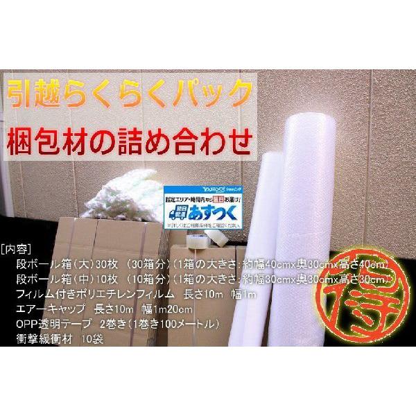 f:id:omakase_factory:20141030172137j:plain