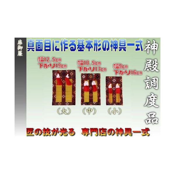 f:id:omakase_factory:20141030214508j:plain