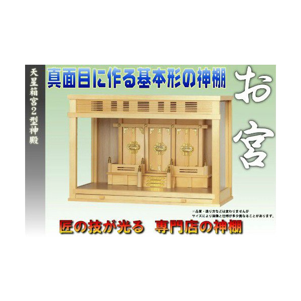 f:id:omakase_factory:20141031141100j:plain