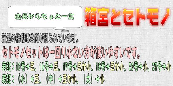 f:id:omakase_factory:20141031142927j:plain