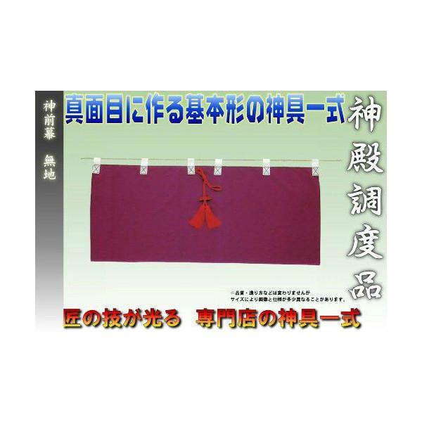 f:id:omakase_factory:20141101092234j:plain