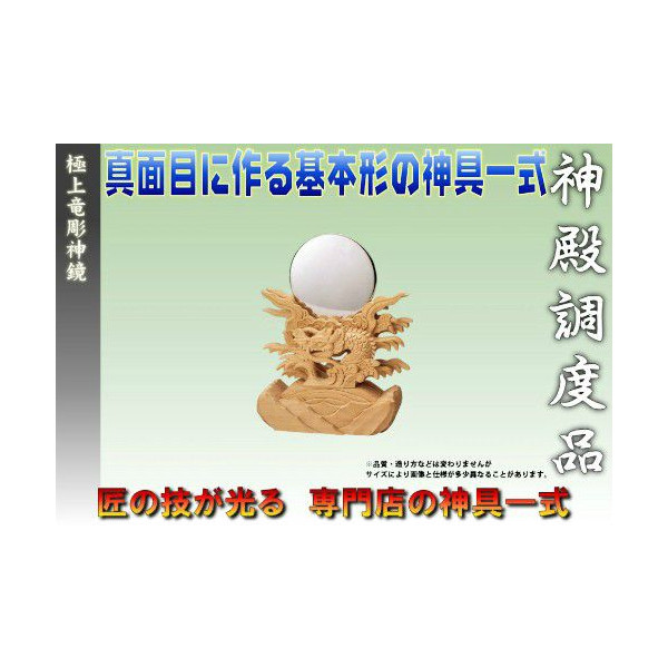 f:id:omakase_factory:20141102095256j:plain