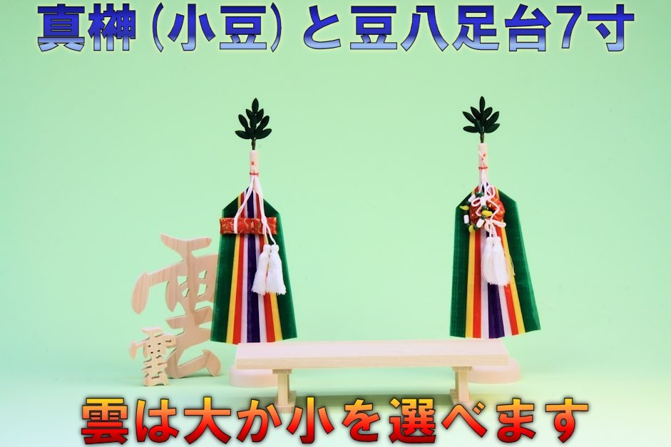 f:id:omakase_factory:20141102135729j:plain