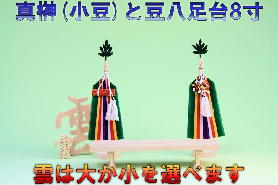 f:id:omakase_factory:20141102135801j:plain