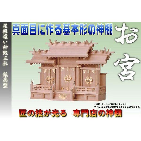 f:id:omakase_factory:20141103194127j:plain