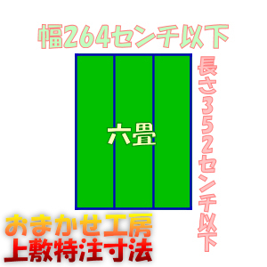 f:id:omakase_factory:20141104122606j:plain
