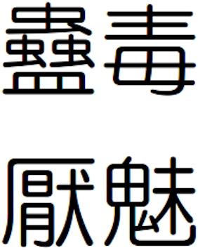 f:id:omakase_factory:20141104205453j:plain