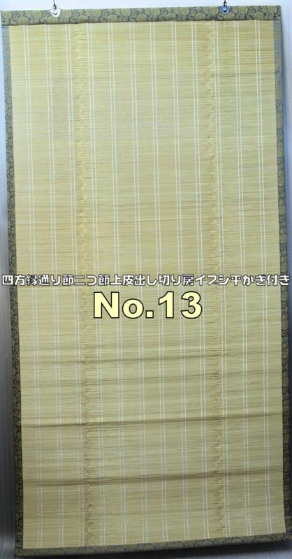 f:id:omakase_factory:20141104215112j:plain