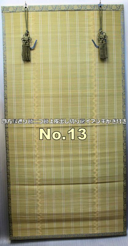 f:id:omakase_factory:20141104215404j:plain