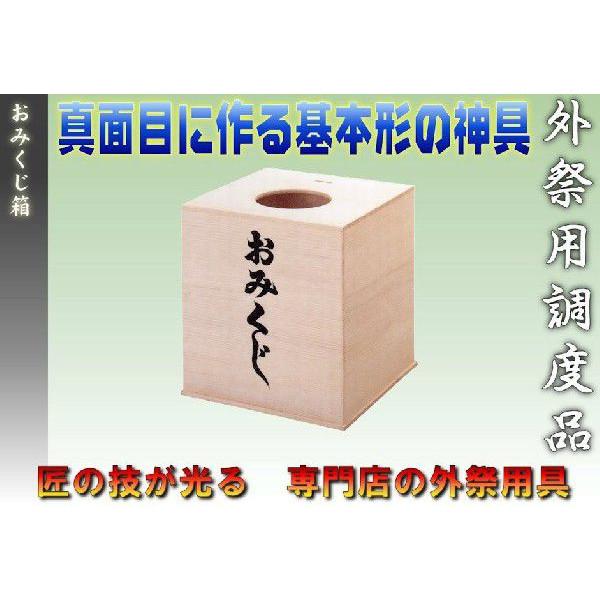 f:id:omakase_factory:20141105111820j:plain