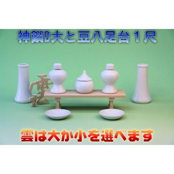f:id:omakase_factory:20141106103316j:plain
