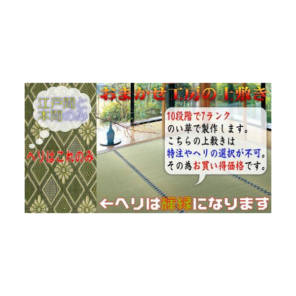 f:id:omakase_factory:20141106114546j:plain