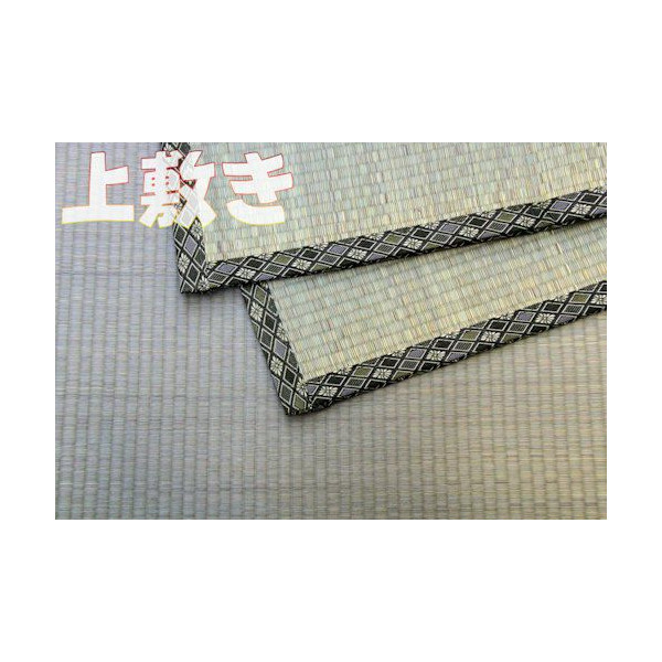 f:id:omakase_factory:20141106122842j:plain