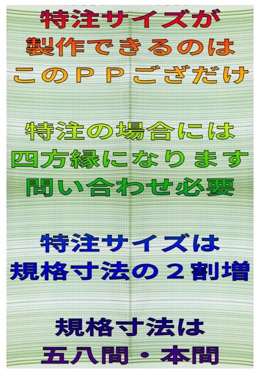 f:id:omakase_factory:20141107095900j:plain