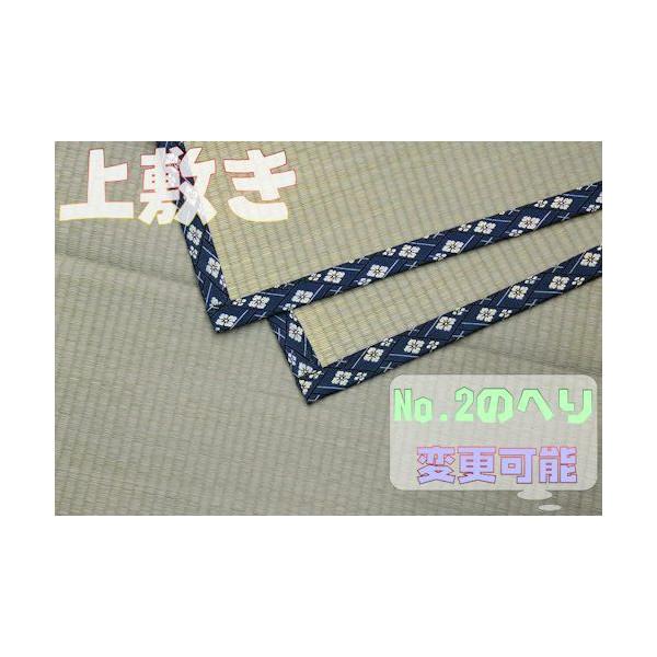 f:id:omakase_factory:20141108133452j:plain