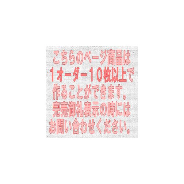 f:id:omakase_factory:20141108152150j:plain