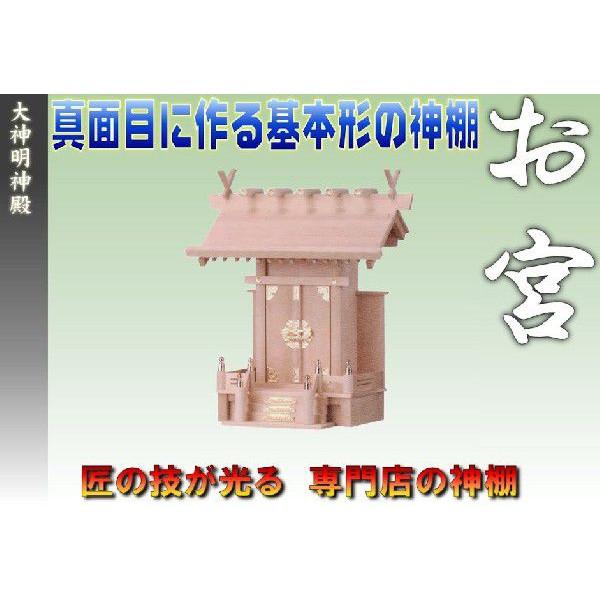 f:id:omakase_factory:20141108210201j:plain