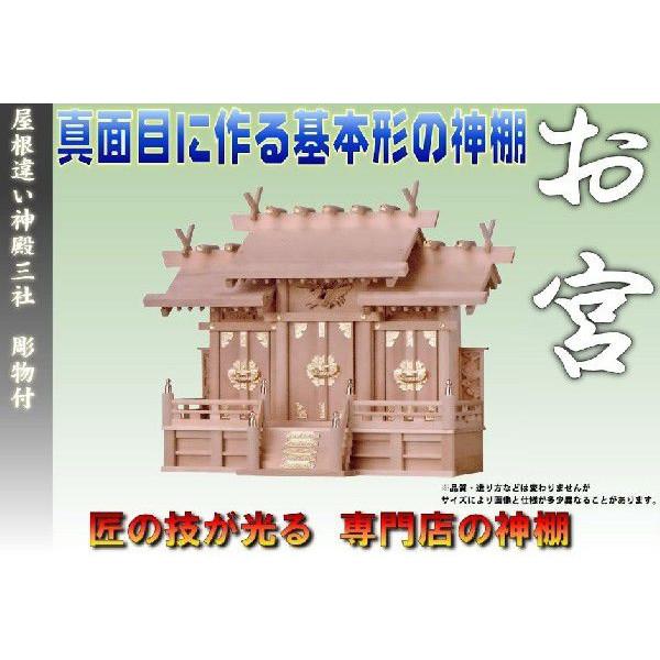 f:id:omakase_factory:20141109113209j:plain