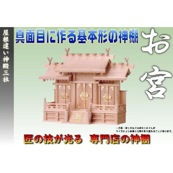 f:id:omakase_factory:20141110155839j:plain
