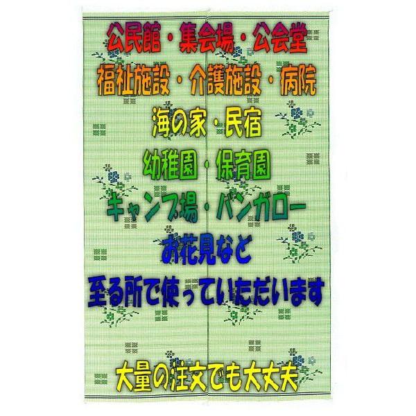 f:id:omakase_factory:20141112133812j:plain