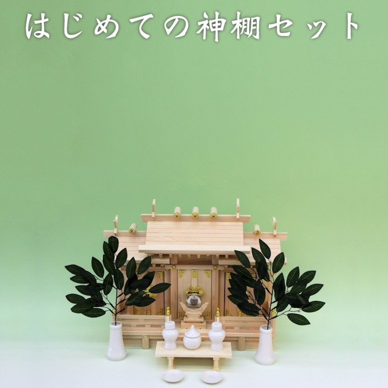 f:id:omakase_factory:20141115092818j:plain