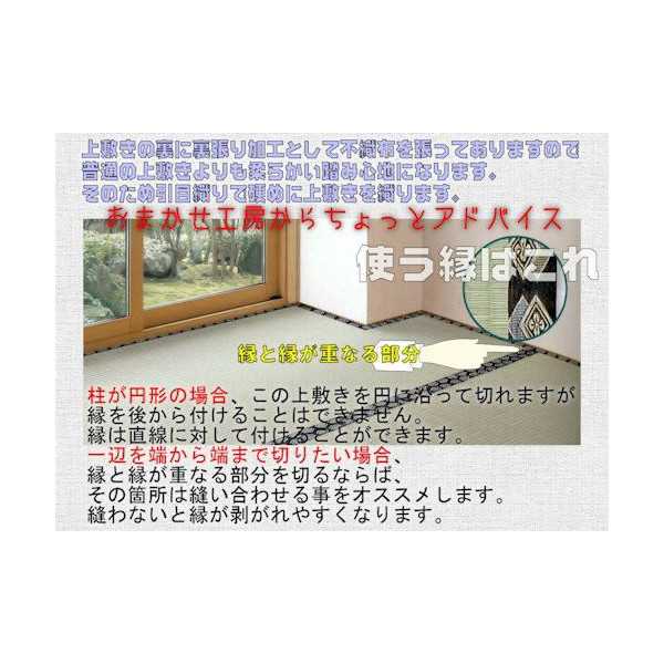 f:id:omakase_factory:20141115152002j:plain