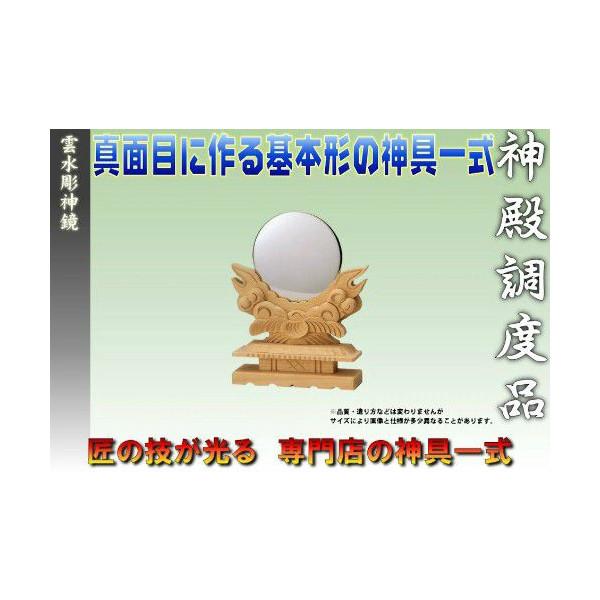 f:id:omakase_factory:20141116091901j:plain