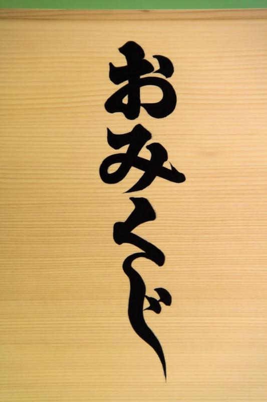 f:id:omakase_factory:20141116162333j:plain