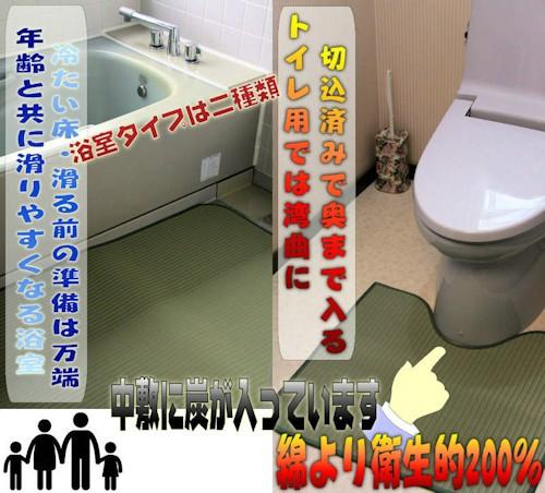 f:id:omakase_factory:20141117130936j:plain