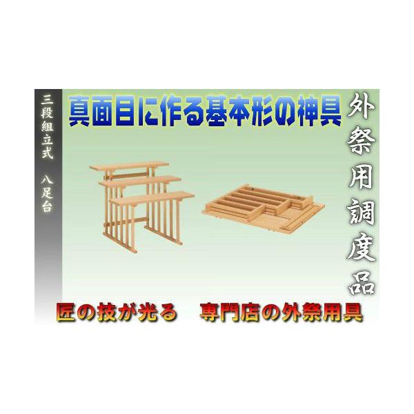 f:id:omakase_factory:20141117201108j:plain