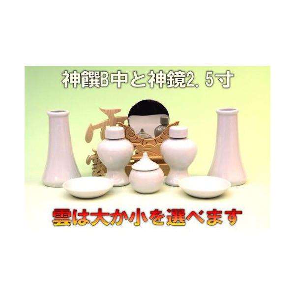 f:id:omakase_factory:20141119094607j:plain