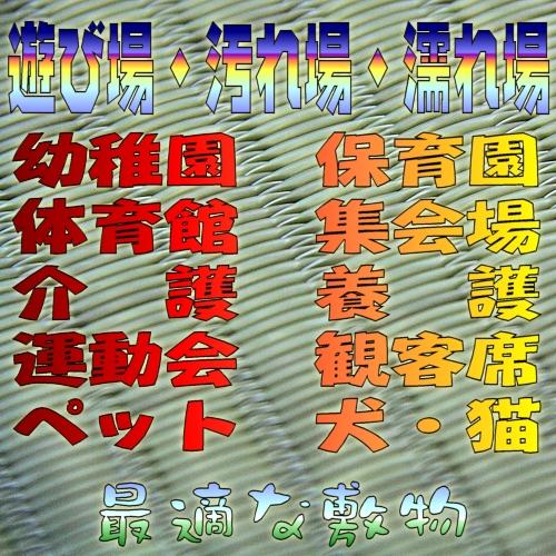 f:id:omakase_factory:20141120090053j:plain