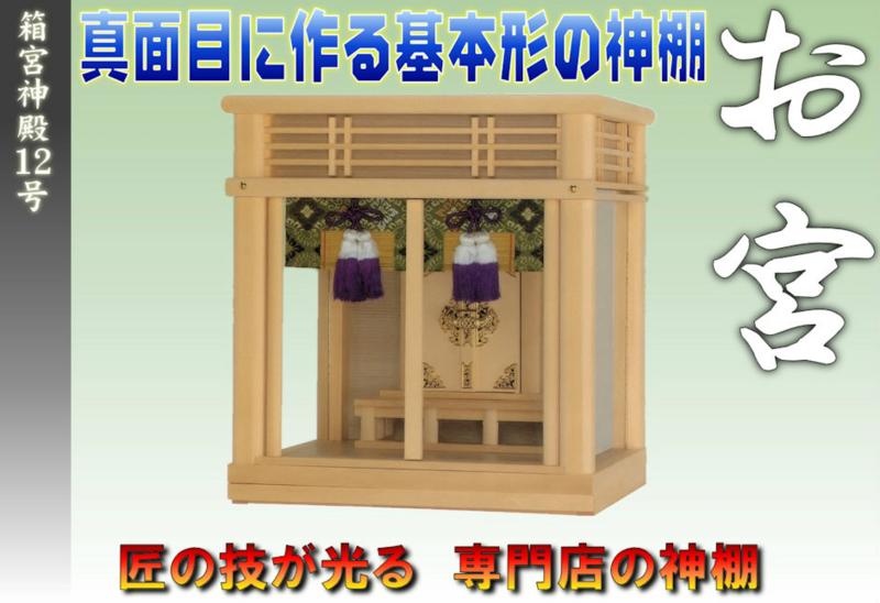 f:id:omakase_factory:20141120110736j:plain