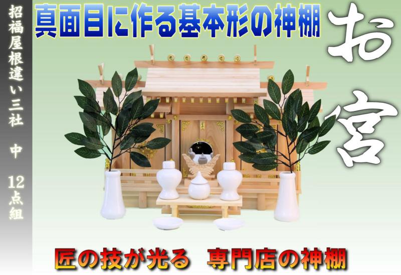 f:id:omakase_factory:20141121082306j:plain