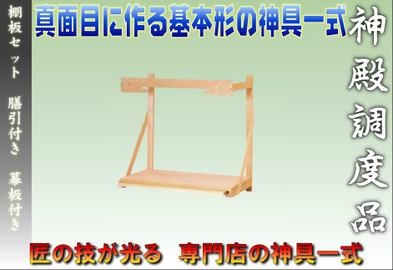 f:id:omakase_factory:20141121082317j:plain