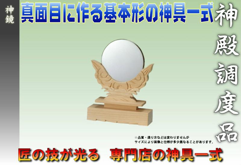 f:id:omakase_factory:20141122111606j:plain