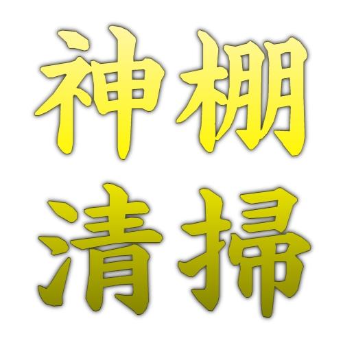 f:id:omakase_factory:20141124093543j:plain