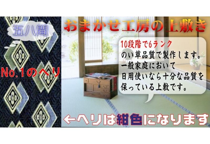 f:id:omakase_factory:20141125151545j:plain