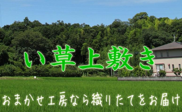 f:id:omakase_factory:20141202104829j:plain