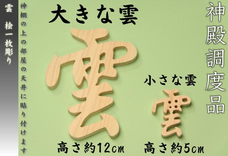 f:id:omakase_factory:20141202145551j:plain