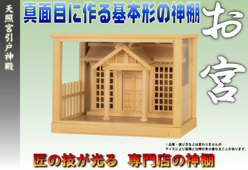 f:id:omakase_factory:20141202204143j:plain