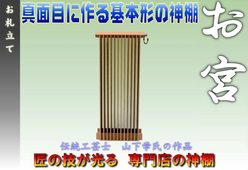 f:id:omakase_factory:20141203224231j:plain