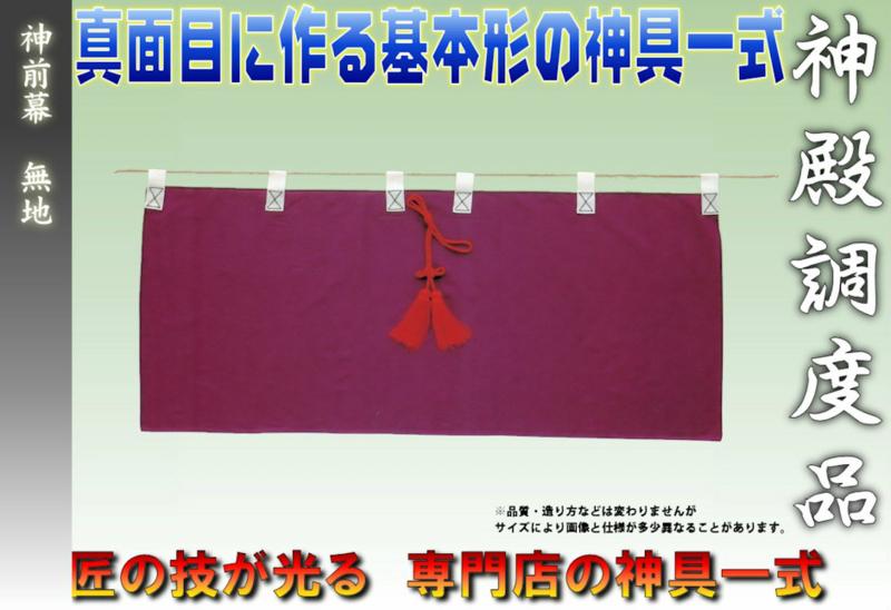 f:id:omakase_factory:20141204082733j:plain