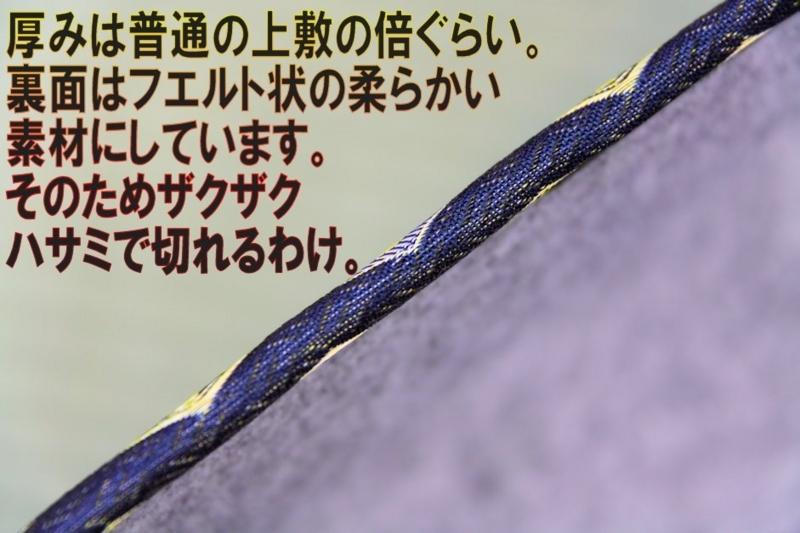 f:id:omakase_factory:20141205132809j:plain