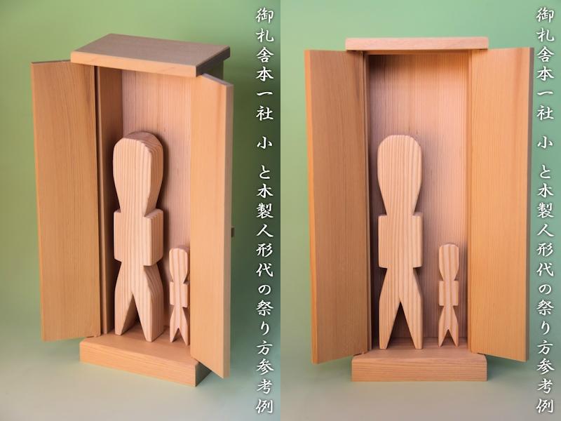 f:id:omakase_factory:20141208111355j:plain