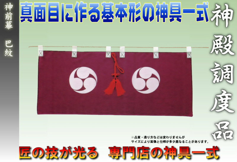 f:id:omakase_factory:20141208174828j:plain