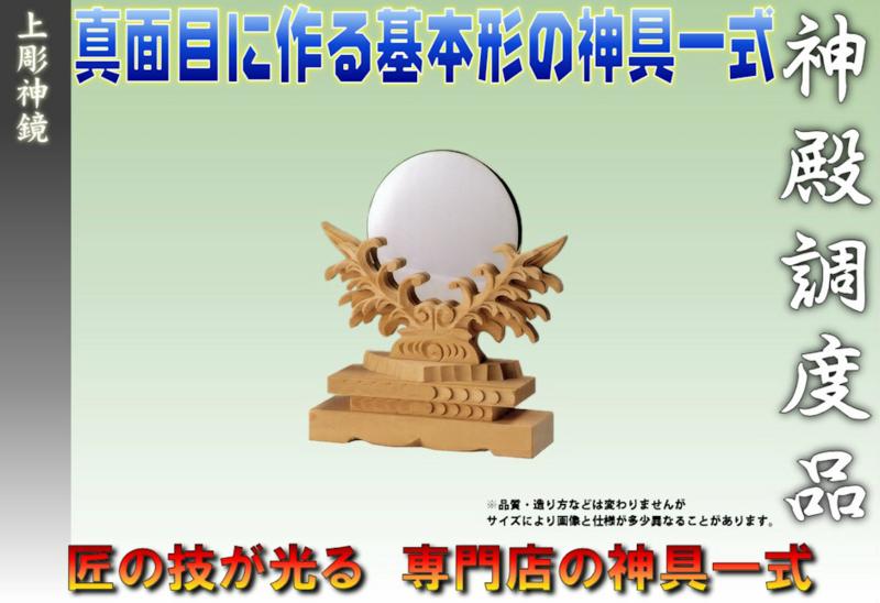 f:id:omakase_factory:20141209090858j:plain