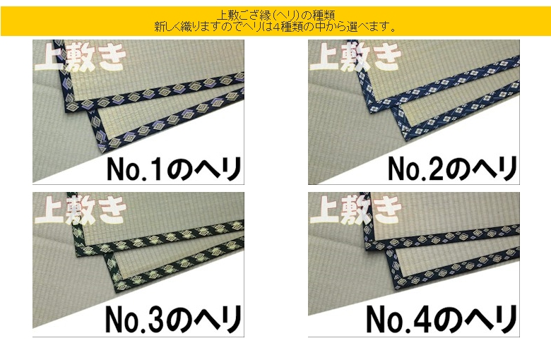 f:id:omakase_factory:20141209162036j:plain