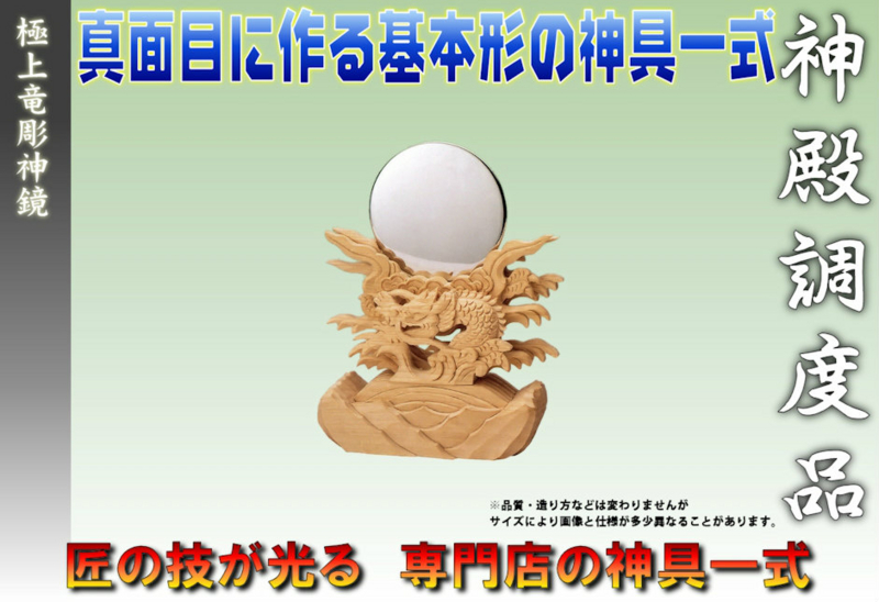 f:id:omakase_factory:20141210164524j:plain